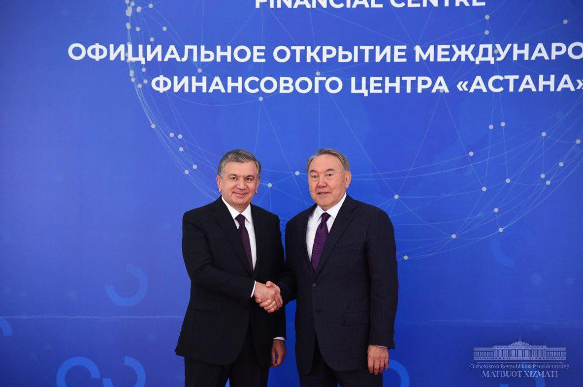 Presidents visited Astana International Financial Centre