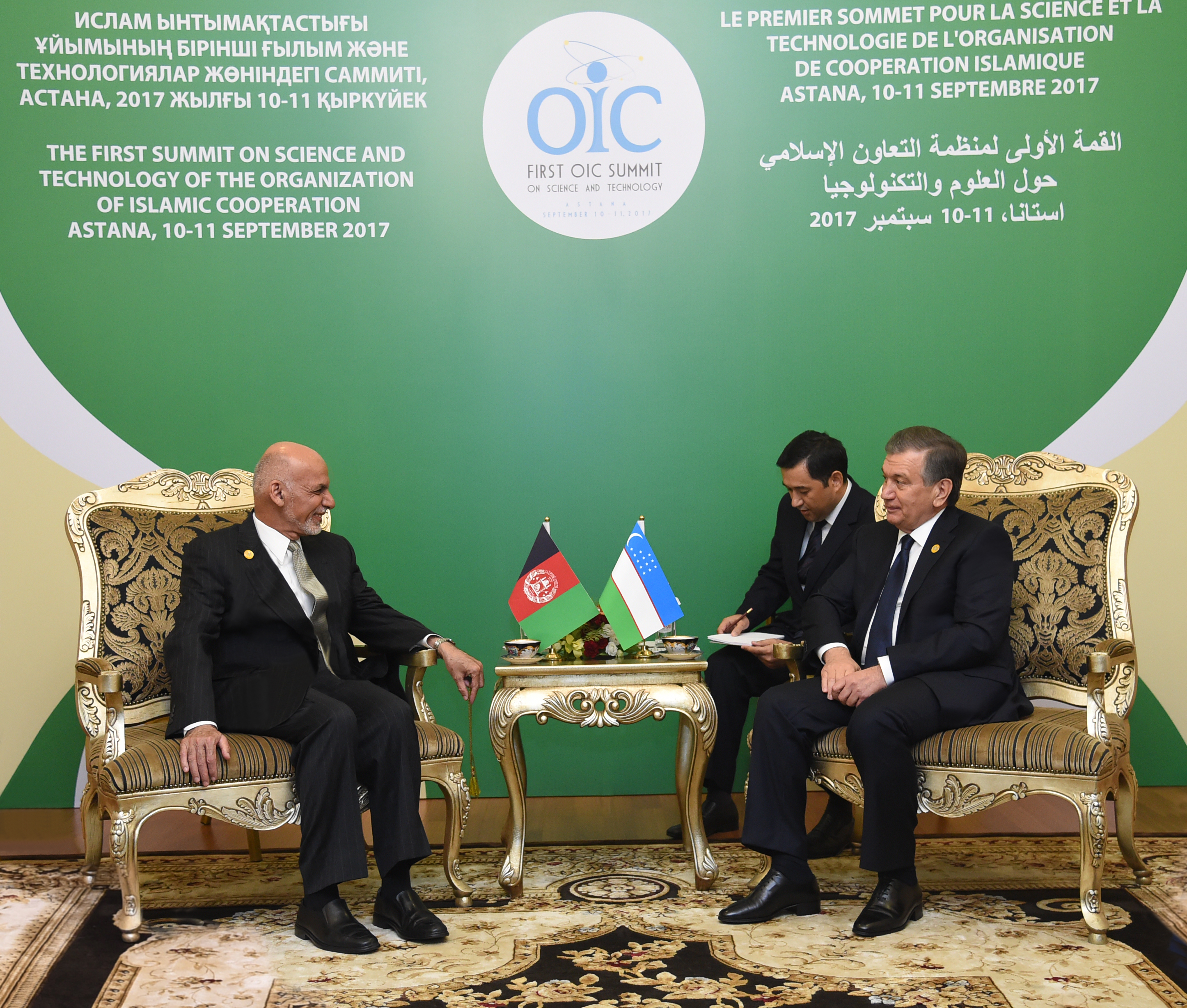 President of Uzbekistan met with the President of Afghanistan