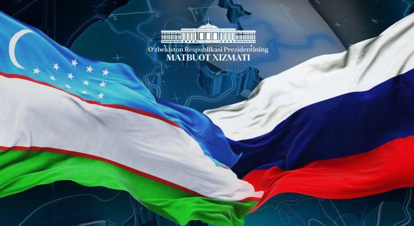 Россия Президенти ва халқига ҳамдардлик